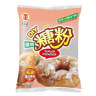 日正 優質糖粉(250g)