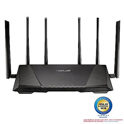 ASUS 華碩 RT-AC3200 三頻 AC3200 Gigabit 無線網路分享器