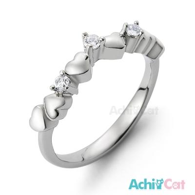AchiCat 珠寶白鋼戒指尾戒 串連真心 愛心