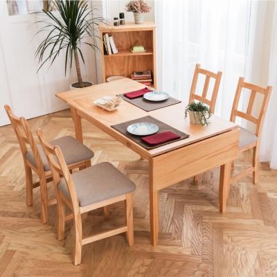 CiS自然行-雙邊延伸實木餐桌椅組一桌四椅74x166公分/柚木+淺灰椅墊