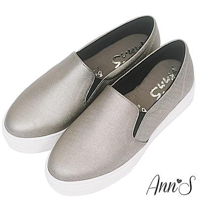 Ann'S進化2.0!素面低調閃亮不磨腳顯瘦厚底懶人鞋-灰