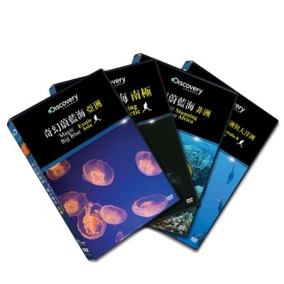 奇幻蔚藍海:迷人海洋 DVD