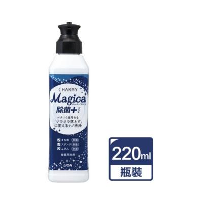 日本獅王Lion Magica洗碗精(除菌PLUS)220ml