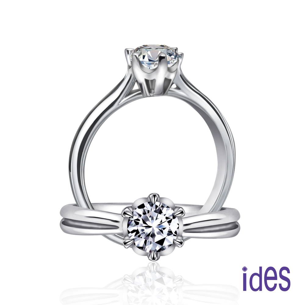 ides 愛蒂思 設計款50分F/VS1八心八箭完美車工鑽石戒指結婚戒/花苞六爪