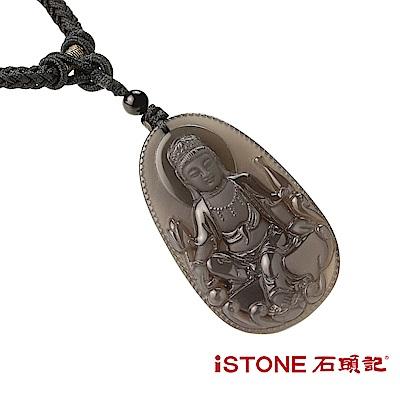 石頭記 黑曜石項鍊-觀自在如意觀音