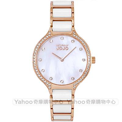 NATURALLY JOJO 優雅晶鑽時尚陶瓷手錶-珍珠貝/33mm