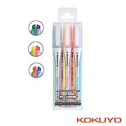 KOKUYO Beetle Tip獨角仙柔色螢光筆(雙色)-3支裝
