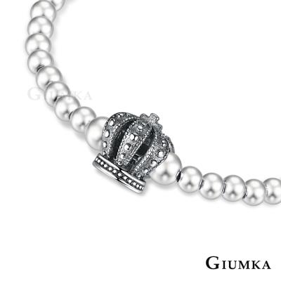 GIUMKA純銀珠珠手鍊 女王后冠 925純銀-銀色