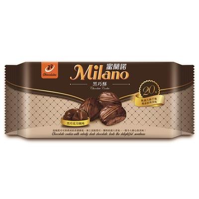 77 蜜蘭諾黑巧酥(125g/包/10入)