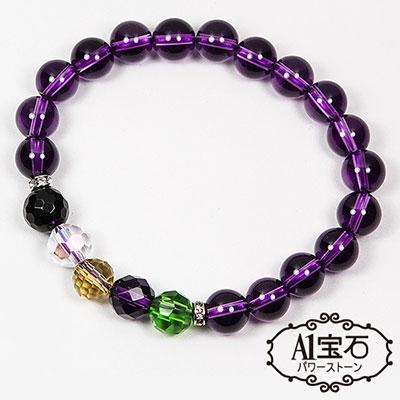A1寶石 晶鑽五行招貴人際紫水晶手鍊
