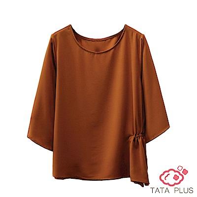 七分袖不規則下擺上衣 共三色 中大尺碼 TATA PLUS