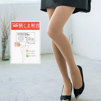 日本製FIT LADY  多功能消臭吸汗加工褲襪3入裝(共2色)