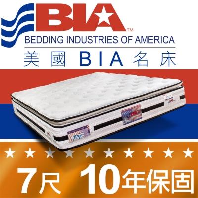 美國BIA名床-Warm 獨立筒床墊-6×7尺特大雙人