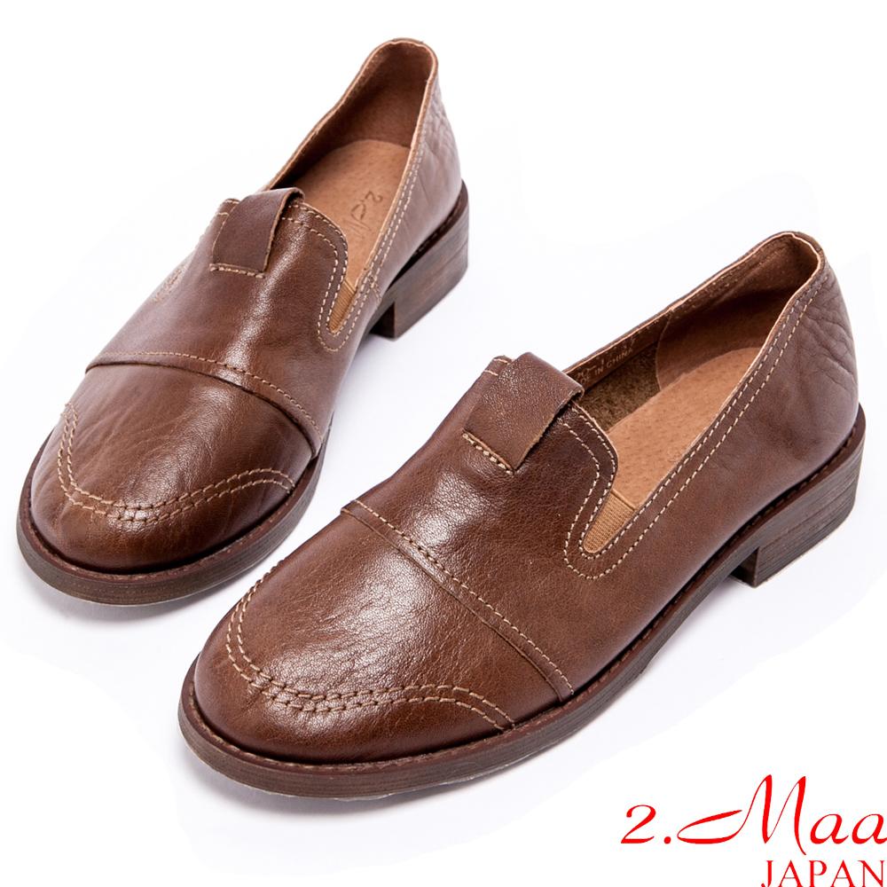 2.Maa-率性牛皮低跟包鞋-咖啡