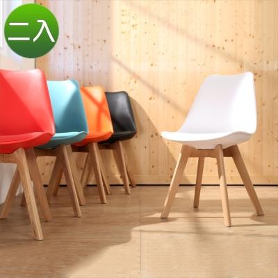 《BuyJM》復刻版皮革座墊造型椅/餐椅2入組-DIY
