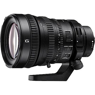 SONY FE PZ 28-135mm F4 G OSS (SELP28135G)鏡頭/公