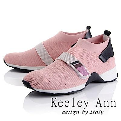 Keeley Ann 俐落個性~運動風透氣襪套式休閒鞋(粉紅色-Asin系列)