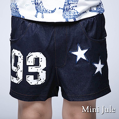 Mini Jule短褲 數字93星星鬆緊短褲(深藍)