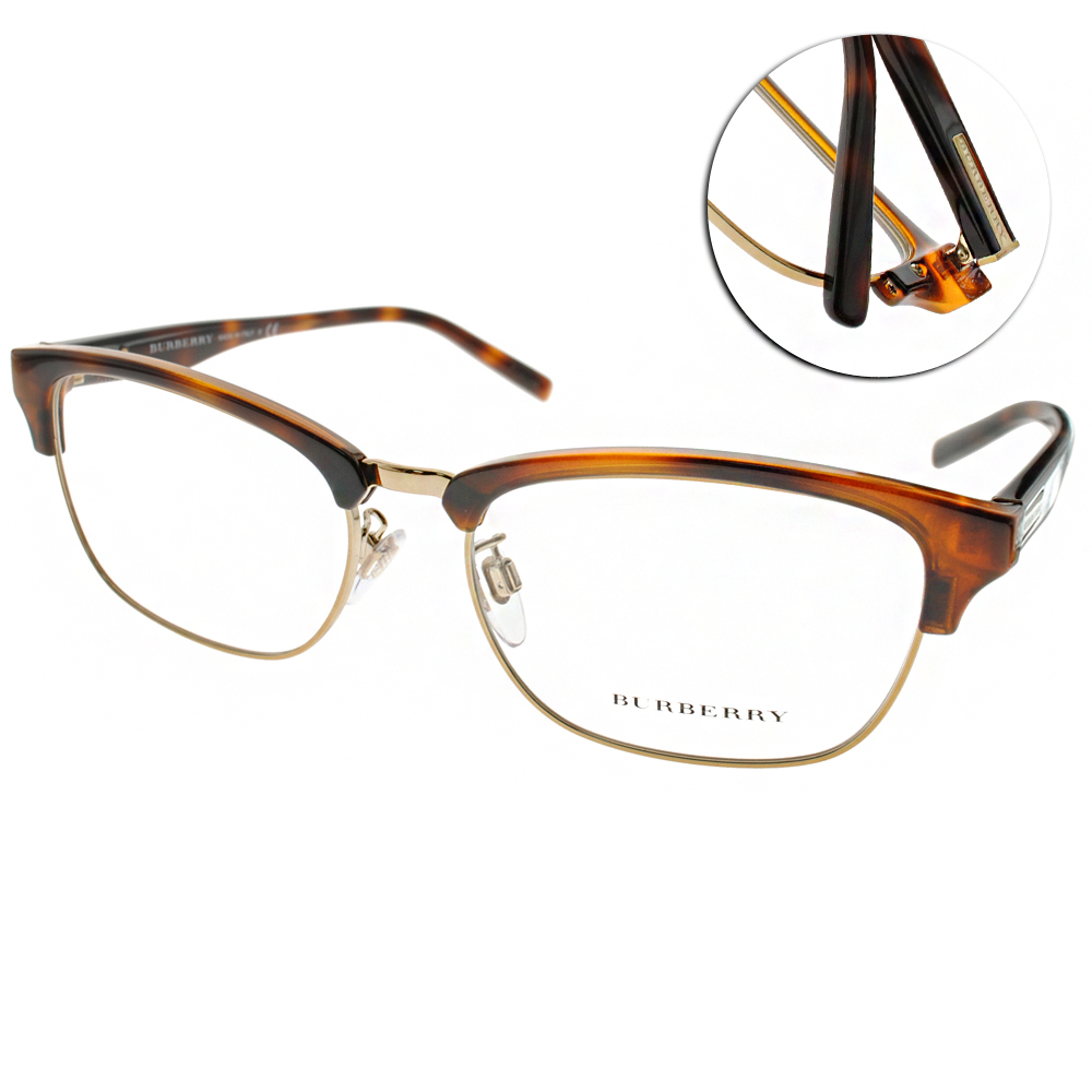BURBERRY眼鏡 沉穩眉框/琥珀-金#BU2238D 3316