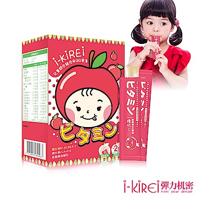i-KiREi 兒童綜合維他命QQ果凍-蘋果多多風味1盒(20條)