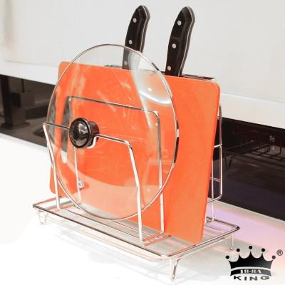 king不鏽鋼鍋蓋+砧板+刀具桌上型收納架(附集水盤)