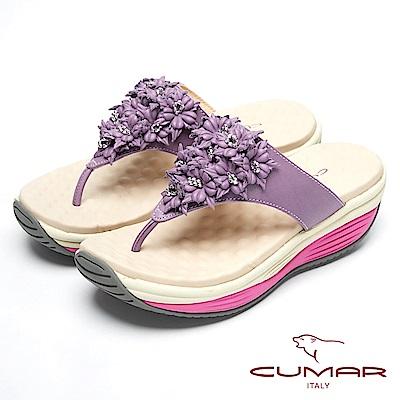 CUMAR美姿大底-美姿圓弧大底真皮夾腳鞋-紫色