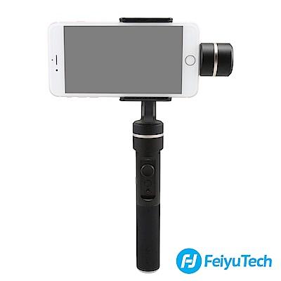 Feiyu 飛宇 SPG 運動相機/手機 三軸穩定器