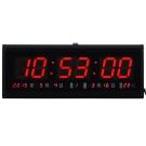 LED插電式電子萬年曆鐘 HT4819SM