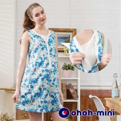 【ohoh-mini 孕婦裝】絢麗印花純棉孕哺洋裝(兩色)