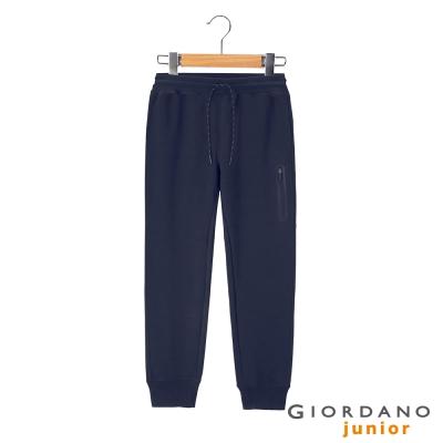 GIORDANO 童裝素色羅紋抽繩休閒束口褲 - 96 標誌海軍藍