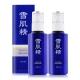 KOSE高絲 雪肌精乳液140mlX2 product thumbnail 1
