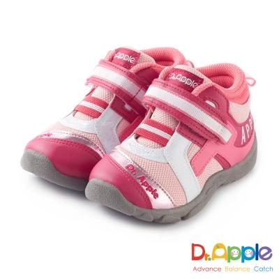 Dr. Apple 機能童鞋 字母流線剪裁閃亮童鞋款 粉