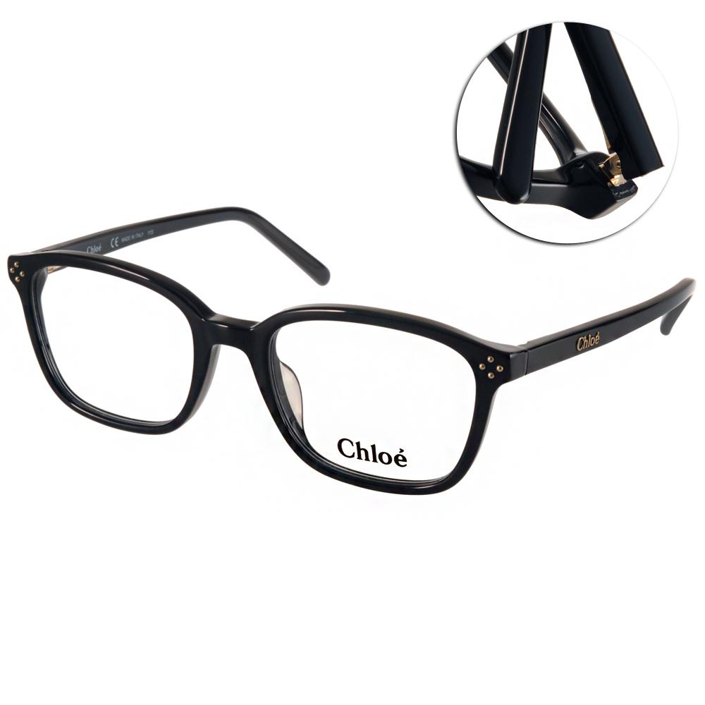 Chloe眼鏡 經典百搭系列/黑#CL2667 C001