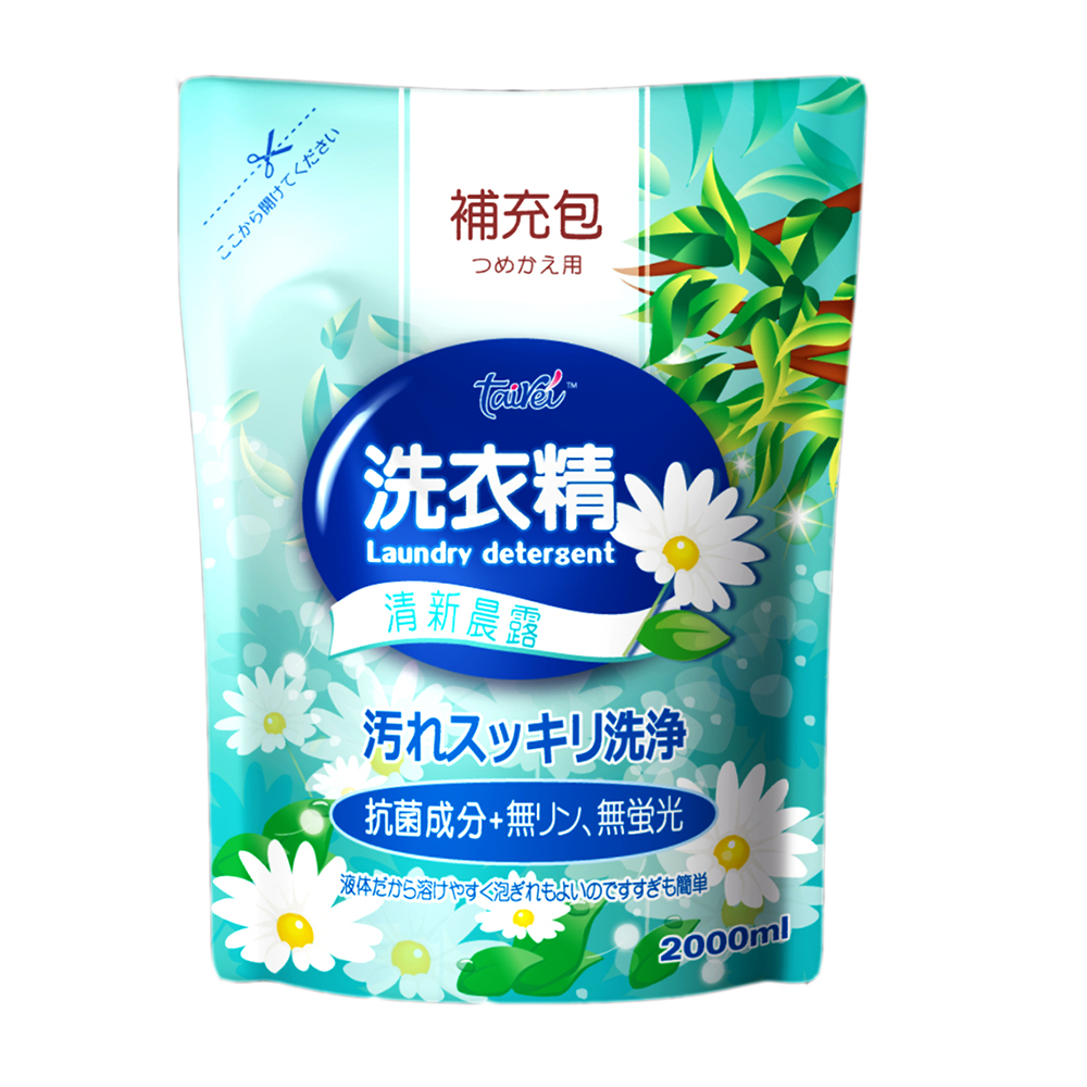TAIREI 清新晨露洗衣精補充包2000ml