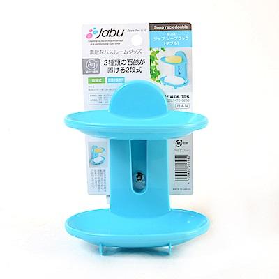 WAVA 日本SANADA銀離子抗菌雙層肥皂架《藍》附吸盤