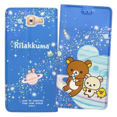 拉拉熊 Samsung Galaxy C9 Pro 6吋金沙彩繪磁力皮套(星空藍...