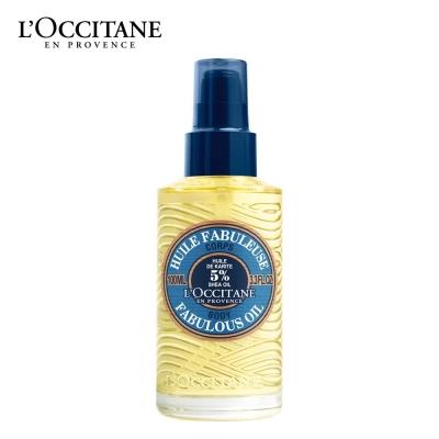 L'OCCITANE歐舒丹 乳油木保濕潤膚油100ml