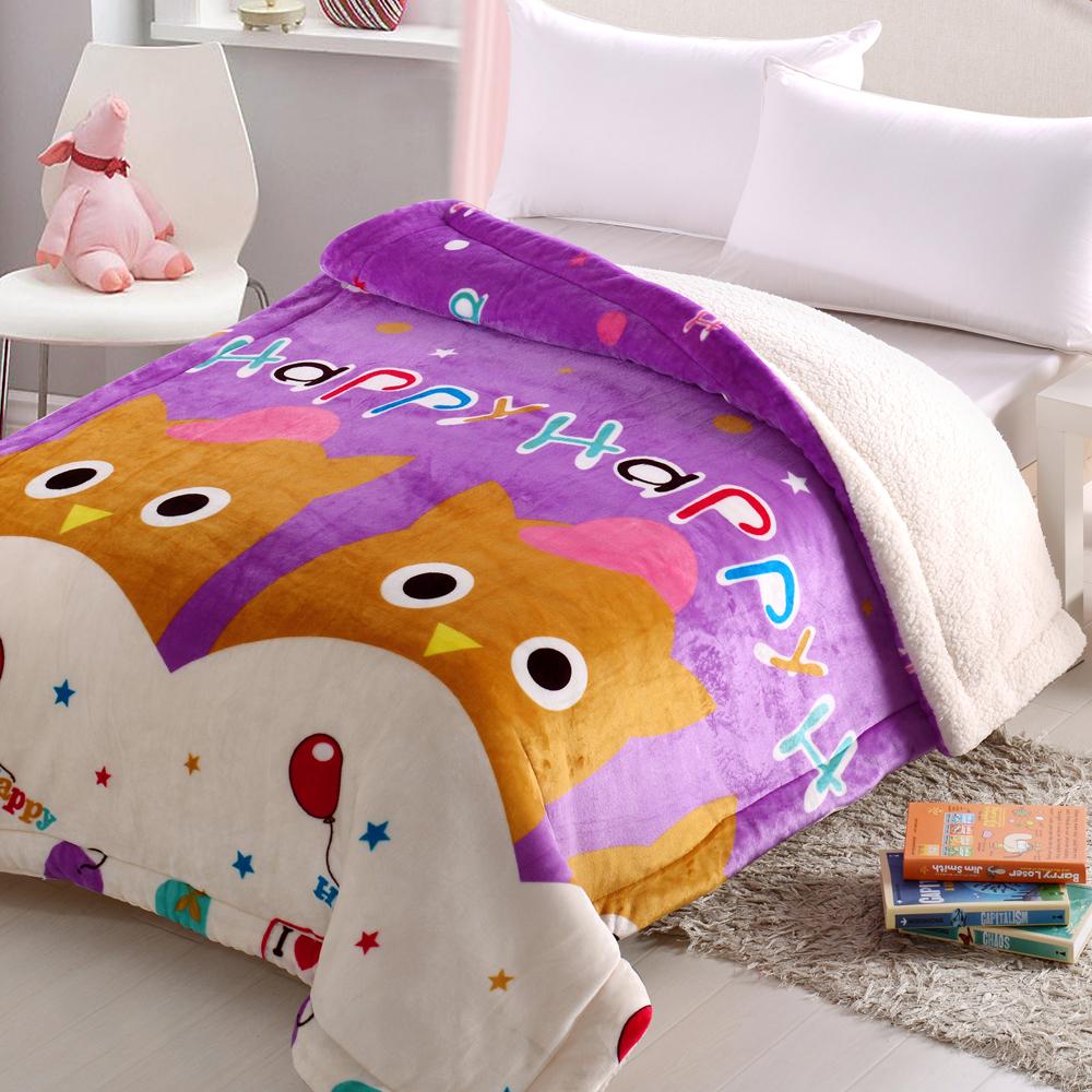 DON歡樂派對 羊羔絨雙面用加厚毛毯