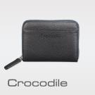 Crocodile 荔紋系列 Easy 輕巧拉鍊零錢包 0103-08005