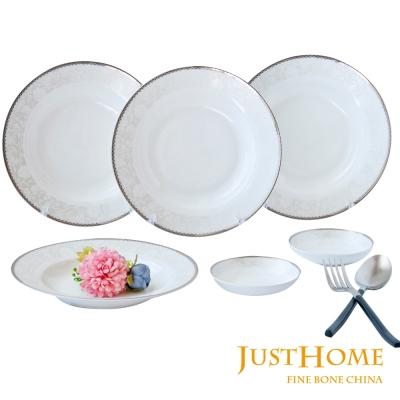 Just Home安格斯高級骨瓷8吋湯盤4件組(送調味碟2個)