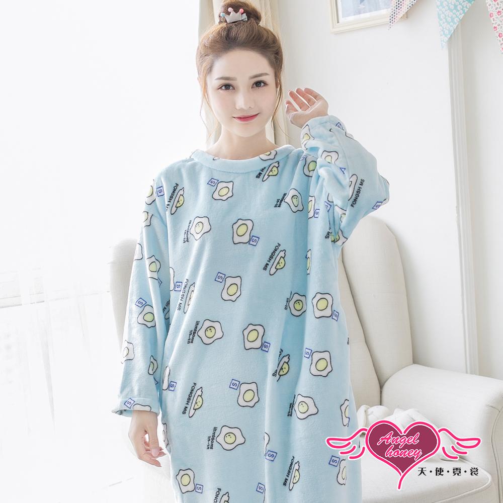 保暖睡衣 太陽蛋寶 法蘭絨一件式連身長袖居家服(藍F) AngelHoney天使霓裳