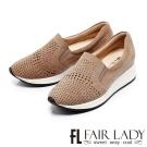 Fair Lady 幾何流線沖孔鬆緊厚底休閒鞋 可可