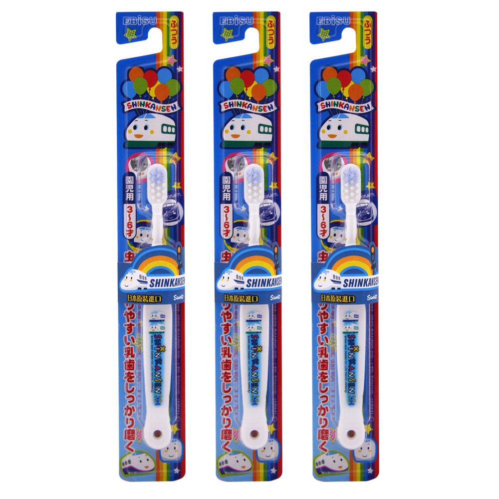 日本EBISU-新幹線3~6歲兒童牙刷×3入-顏色隨機