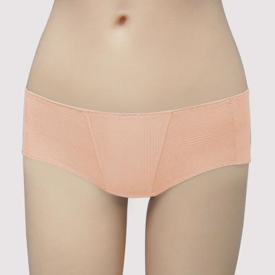 瑪登瑪朵-Soft-Life涼感-低腰平口萊克褲-歡樂橘