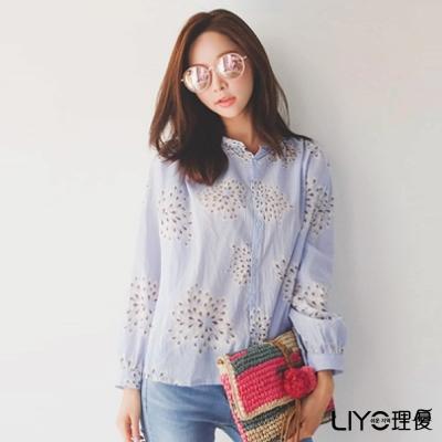 LIYO理優立領印花襯衫(藍)