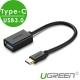 綠聯 USB3.0 Type-C OTG傳輸線 product thumbnail 1