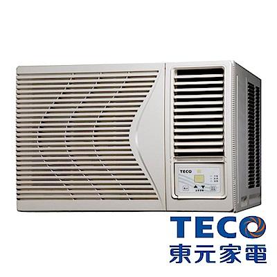 TECO東元 3-5坪定頻右吹窗型冷氣MW20FR2