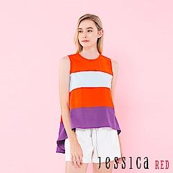 JESSICA RED - 彩色瀑布傘擺無袖上衣