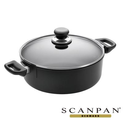 丹麥SCANPAN-經典系列雙耳低身湯鍋26CM