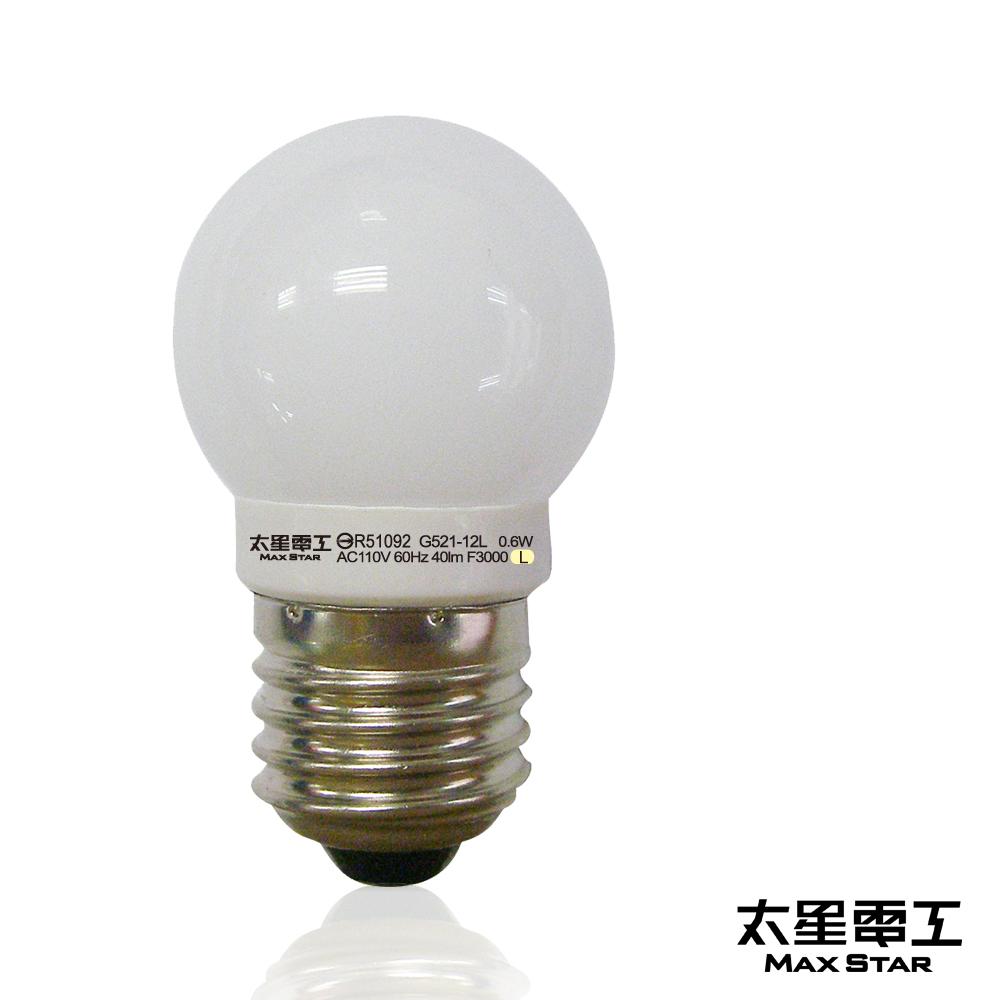 太星電工四季光超亮LED磨砂燈泡E27/0.6W/暖白光 ANB521L